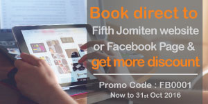 Facebook promotion discount